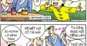 Ô long viện: Minh tinh