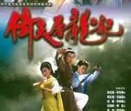 Ỷ Thiên Đồ Long Ký 2003 (Full 40 Tập)