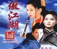 Tân Tiếu Ngạo Giang Hồ 2000