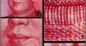 Bí mật của tiền Tàu (China)