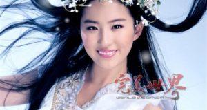 Album ảnh Lưu Diệc Phi (1)