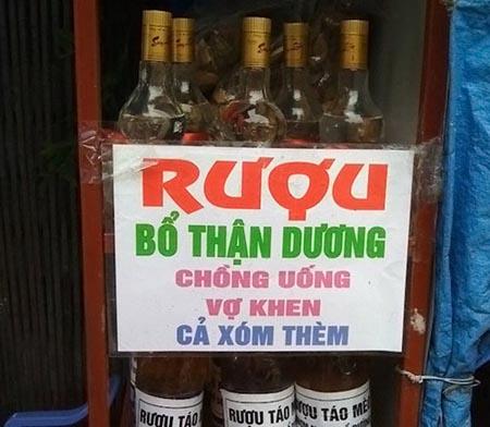 Chỉ có ở Việt Nam - Ảnh vui vợ chồng 3