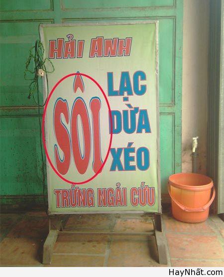 Phong ba bão táp trong Tiếng Việt 3