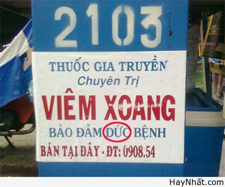 Phong ba bão táp trong Tiếng Việt 4