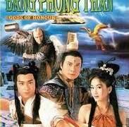 Phong Thần Bảng 2006