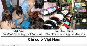 Những điều chỉ có ở Việt Nam