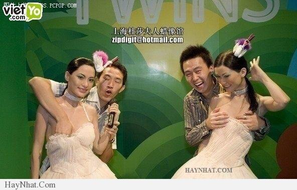 Những hình ảnh hài hước - 60513 7